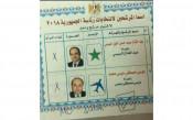 1 милион в Египет гласуваха за Мо Салах за президент