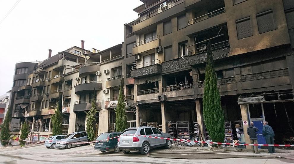 40 семейства останаха без покрив след големия пожар в Сандански