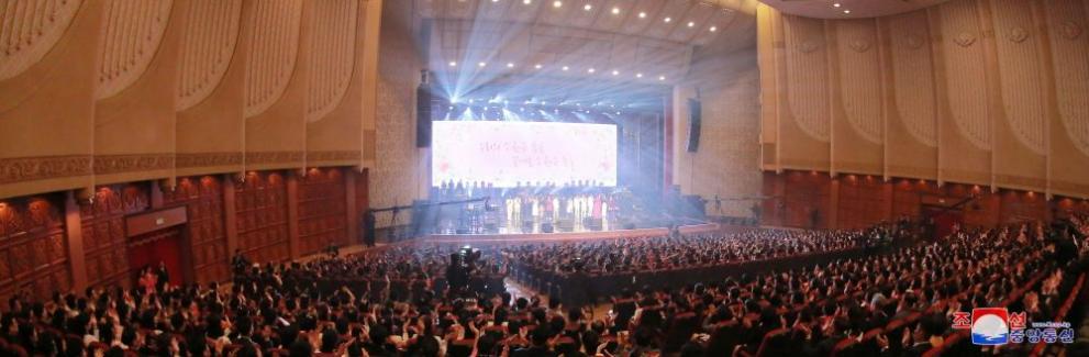 Ким Чен ун концерт