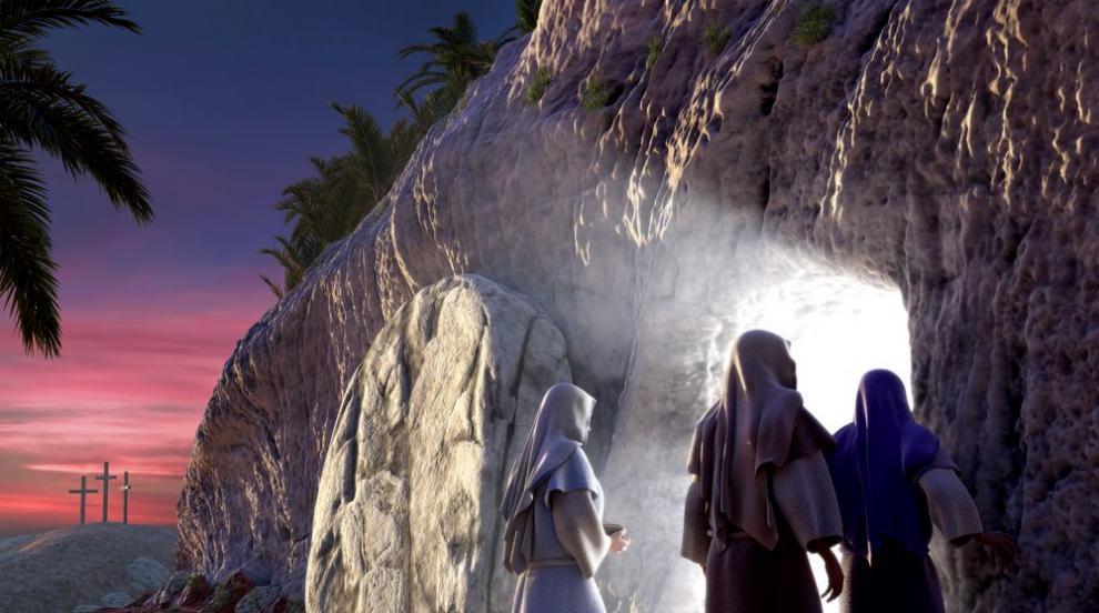 Мит ли е Христовото Възкресение?