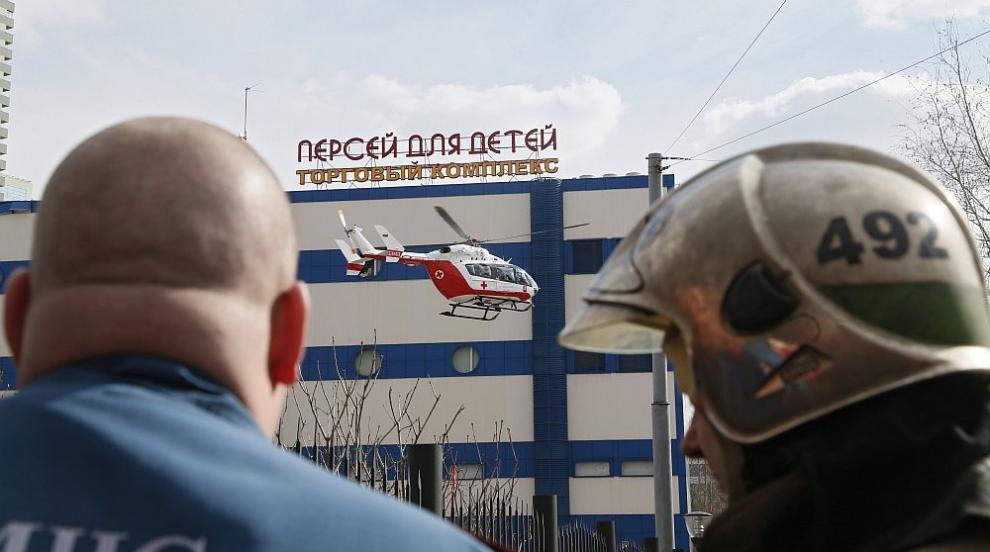 Пожар в търговски център в Москва, един човек е загинал (ВИДЕО/СНИМКИ)