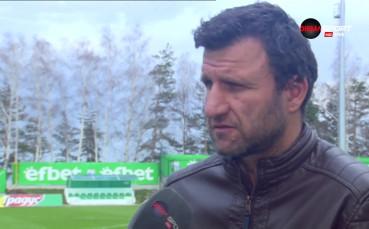 Костадин Ангелов: Не трябва да играем така, ако искаме да стигнем до победа