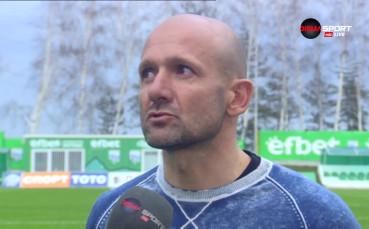 Радуканов: Не правим сметки, важното е да съберем възможно най-много точки