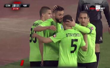 Василев наказа бившия си клуб - 1:0 за Морето