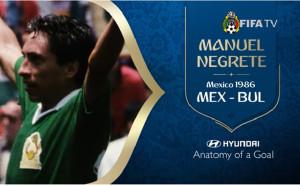 Гол срещу България засенчи Марадона на Мондиалите