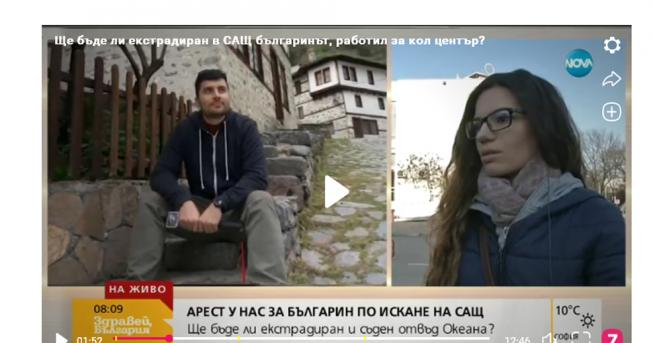 Добричлията Желяз Андреев, който живее и работи в София, е