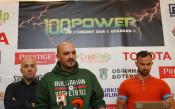 Треньорите избраха отборите си за Мача на звездите<strong> източник: Lap.bg, Илиан Телкеджиев</strong>