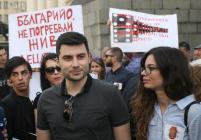 Няма да екстрадират Желяз Андреев в САЩ