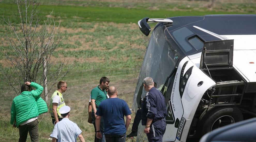 """Каква е най-вероятната причина за тежката катастрофа с автобус на """"Тракия""""?"""