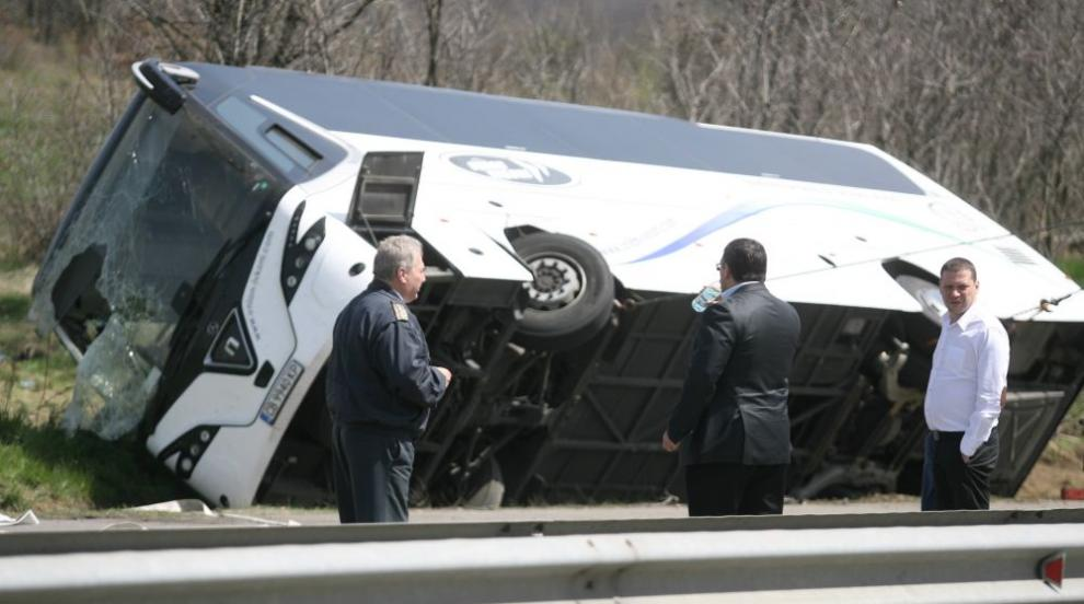 Обвиниха шофьорката на колата от смъртоносната катастрофа при Вакарел