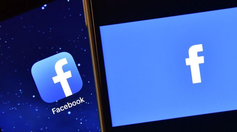Facebook потвърди: Събираните данни се простират отвъд нейните потребители