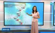Прогноза за времето (17.04.2018 - обедна емисия)