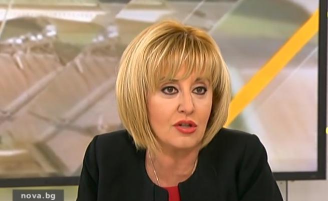 Защитени ли са българските граждани с договорите за екстрадиция