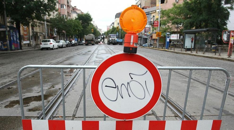 Предстои тежък ремонтен сезон в София - вижте къде (ВИДЕО)