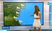 Прогноза за времето (18.04.2018 - централна емисия)