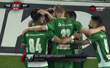 Кешеру вкара за 3:0 срещу Берое