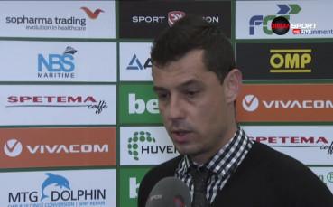 Томаш: Това не може да се забрави, искам коренна разлика