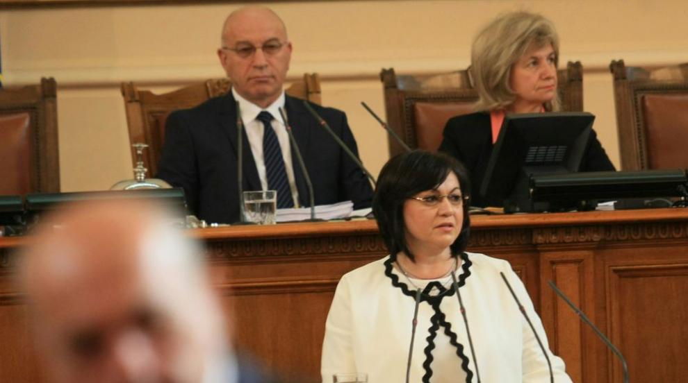 БСП предлага да се намалят заплатите и почивките на депутатите