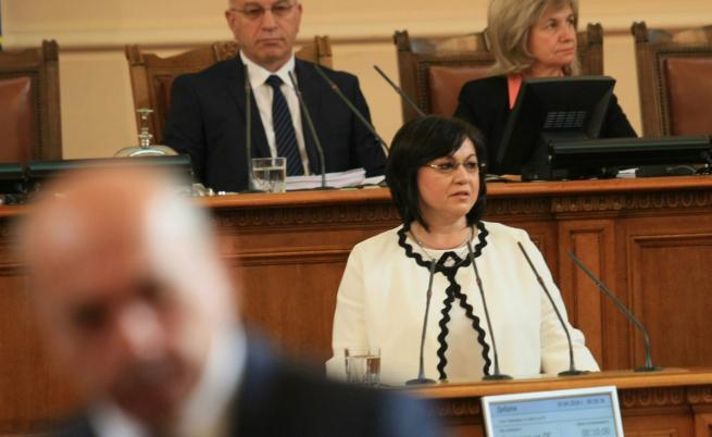 БСП предлага: Депутатска заплата от 2976 лв., а не 3540 лв.