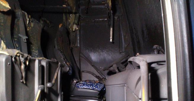 Водачът на автобуса, който вчера изгоря в местността Дервена на