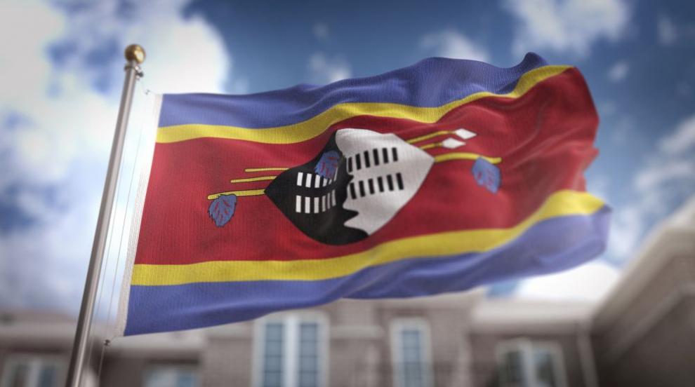 Кралят на Свазиленд реши да смени името на страната