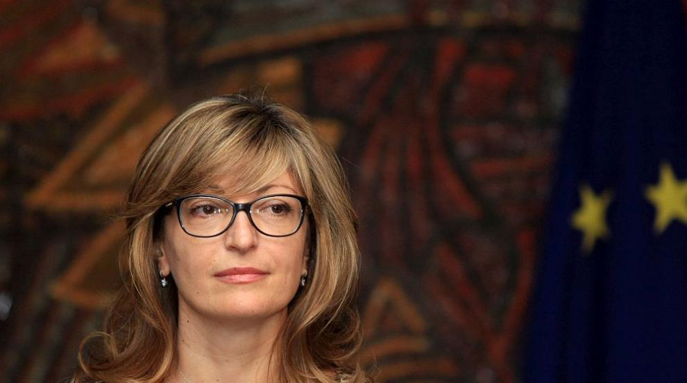 Екатерина Захариева: Целта на правителството е 4-годишен мандат (ВИДЕО)