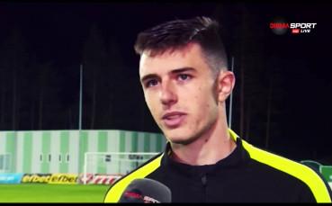 Младата надежда на Витоша - Лъчезар Котев