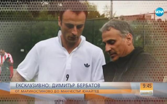 Той е Димитър Бербатов. Завърна се в България, след като