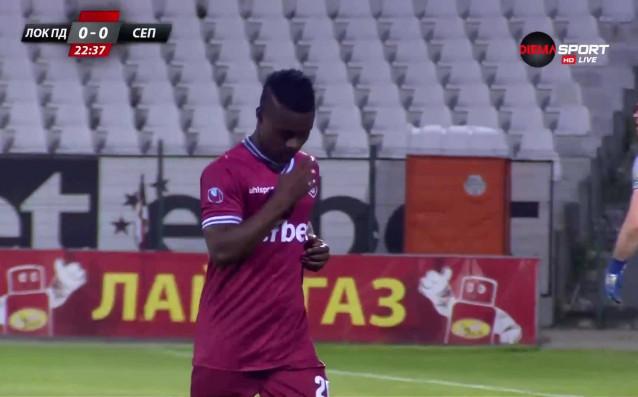 Септември поведе на Локо Пловдив в 23-ата минута на двубоя