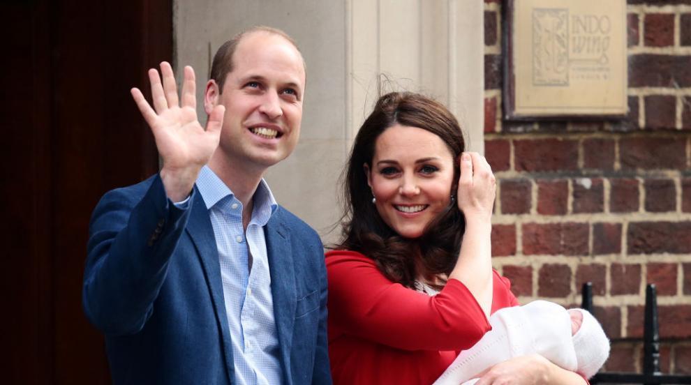 Уилям и Кейт обявиха датата за кръщенето на принц Луи