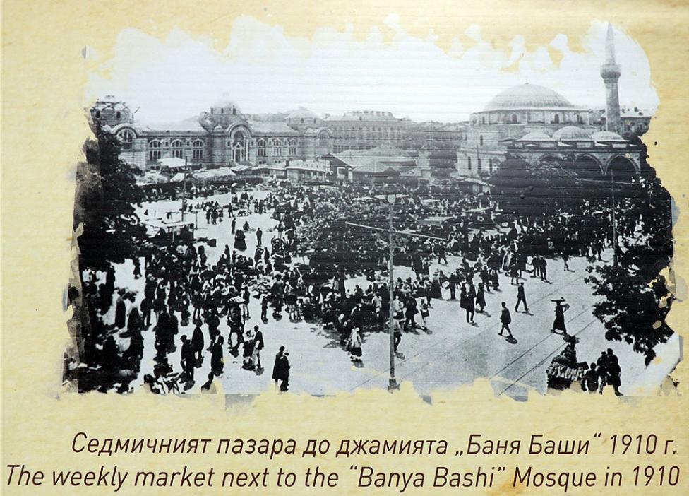 - Изложба от архивни снимки на Женския пазар в София проследява историята и развитието на най-голямото търговско средище в столицата, което е съхранило...