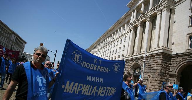 Миньори на протест, Петкова ги увери, че се прави необходимото