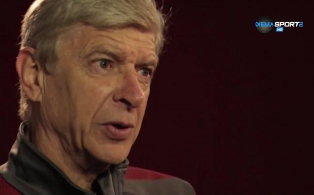 Младите фенове на Арсенал едва ли помнят друг мениджър, освен