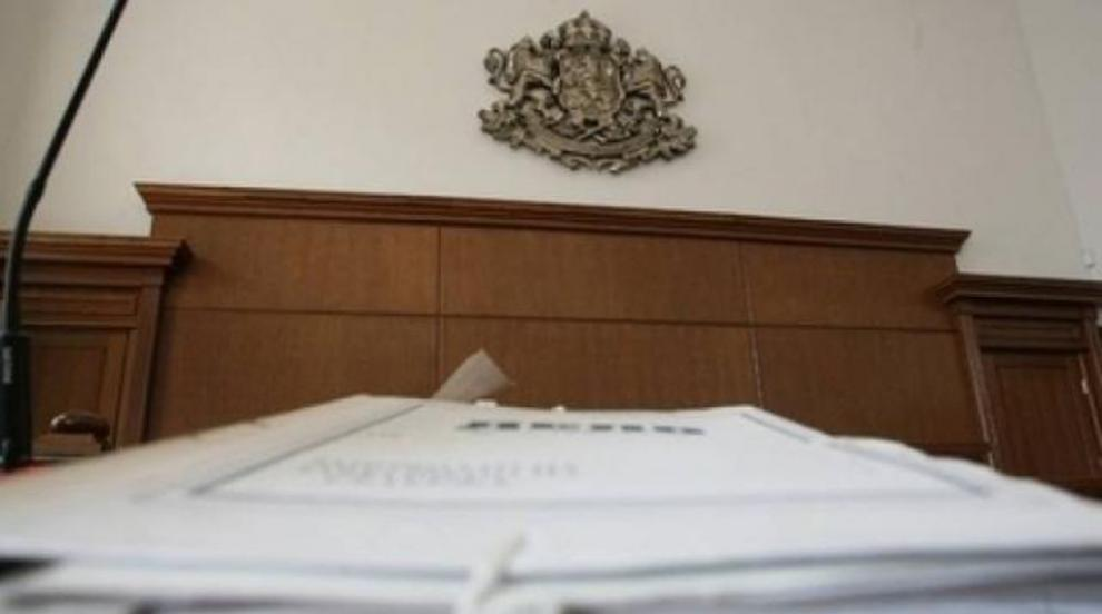 Оправдаха обвиняемите по делото за взрива в Горни Лом