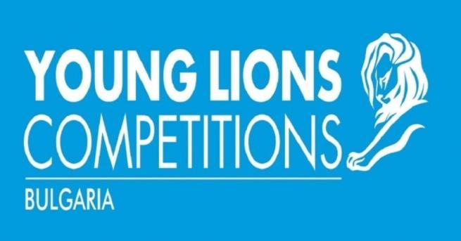 ЕкипътОлга Стойчева - София Алтова спечели конкурса Young Lions Bulgaria