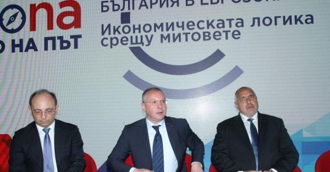 До една година България ще кандидатства за чакалнята на Евозоната