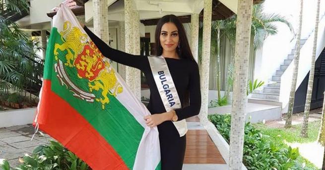 Прелестна българка ще представи страната ни в световен конкурс за
