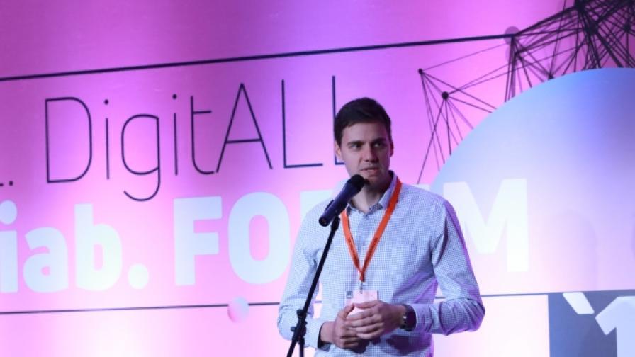 Ръст в приходите от онлайн реклама за 2017 г. за България