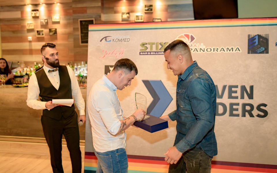 Детелин Далаклиев връчи приз на национала Радослав Панталеев