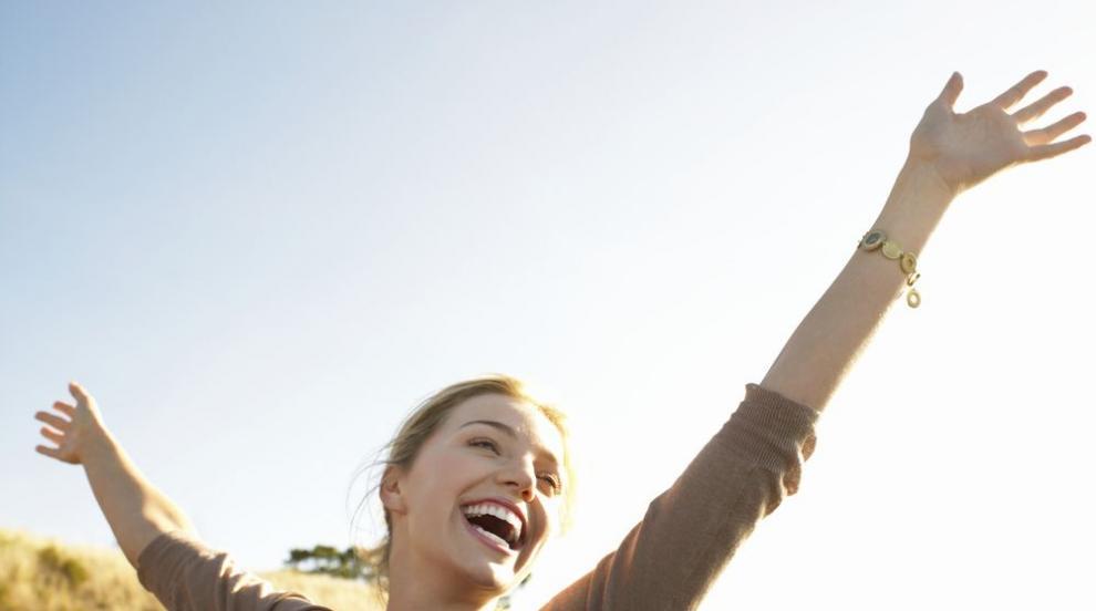 Трите дейности, които ще ви гарантират щастие (ВИДЕО)