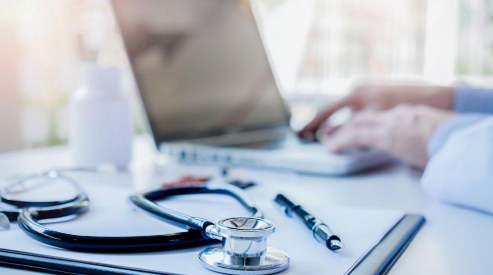 22-годишен преби медицинска сестра в Своге