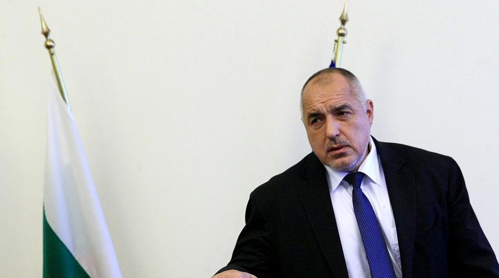 Борисов: Корупцията е бич, трябва да се смазва на всички нива