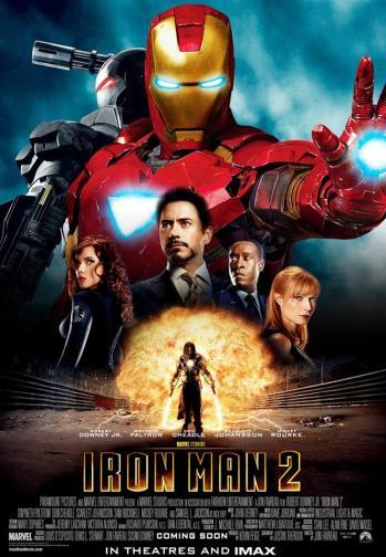 филми Marvel