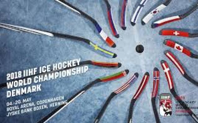 Световното по хокей започва