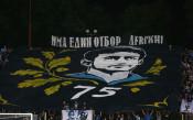 0:2 до 3:2, Левски почете Гунди с обрат срещу Ботев