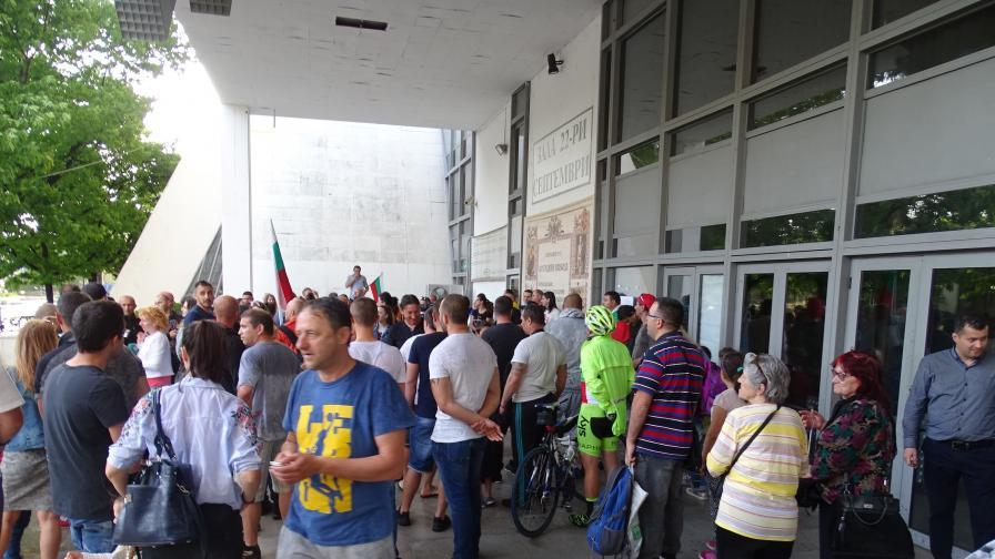"""Протест срещу магистрала """"Струма"""""""