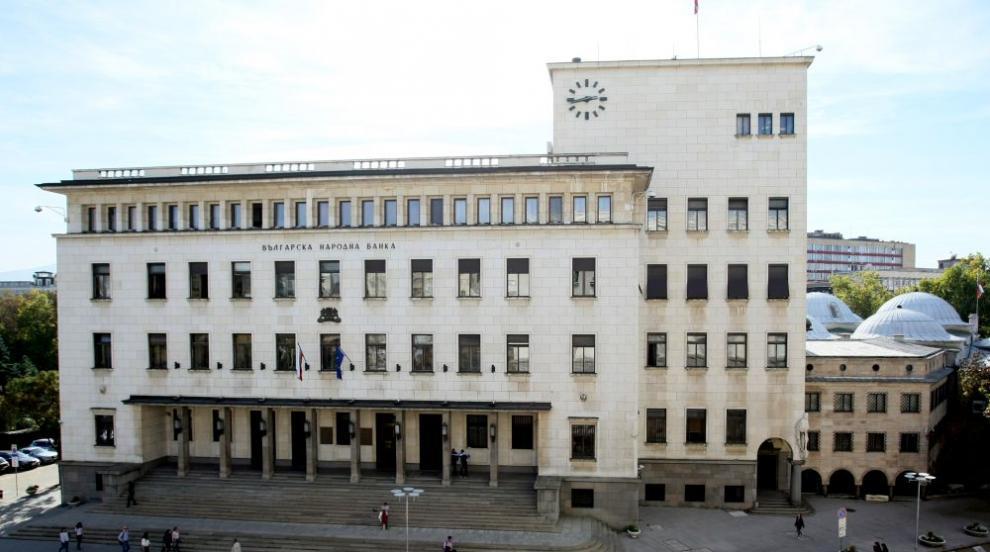 По повод 140-та годишнина БНБ публикува годишните си отчети от 1884 г. до днес