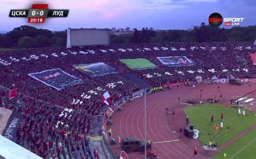 Хореографията на ЦСКА по случай юбилея