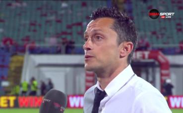 Янев: ЦСКА има много добри играчи, от години не е имало такива