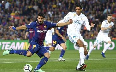 Революционно - Реал и Барса ще играят един официален мач в САЩ